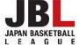 ジャパンバスケットボールリーグ