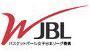 バスケットボール女子日本リーグ機構